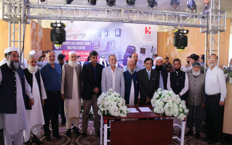 Ground-breaking Ceremony of the Dialysis Center at The Indus Hospital 3d28a5d02
