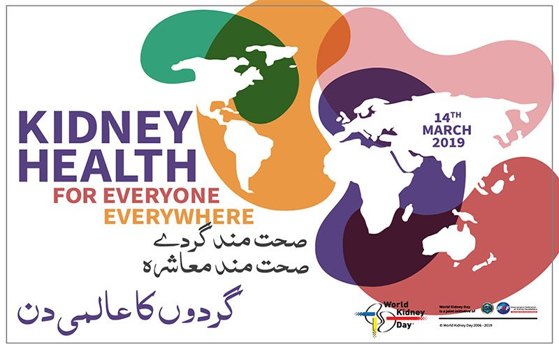 World Kidney Day 2019 – Kidney Health for Everyone Everywhere