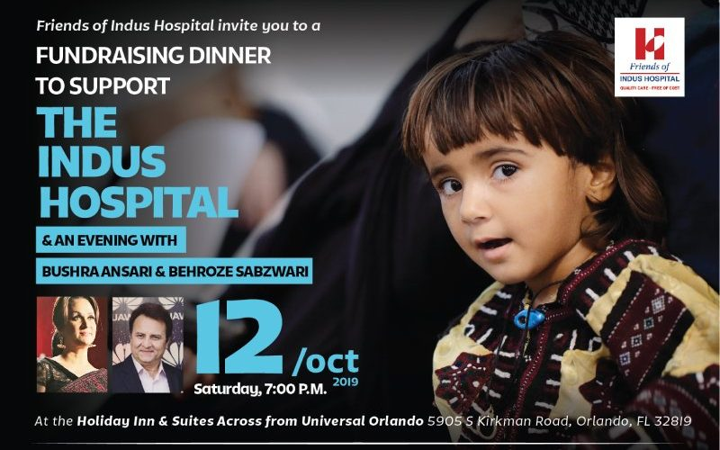 Fundraising dinner in Orlando to support Indus Health Network with Bushra Ansari and Behroze Sabzwari