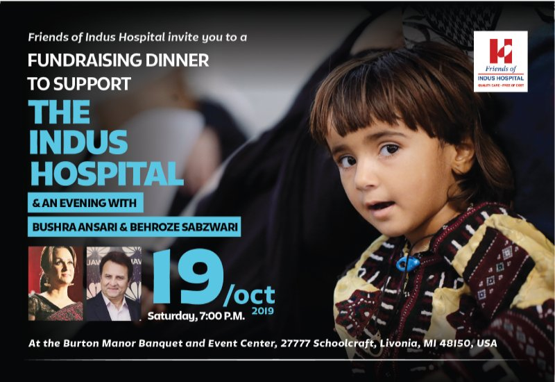 Fundraising dinner in Detroit to support Indus Health Network with Bushra Ansari and Behroze Sabzwari