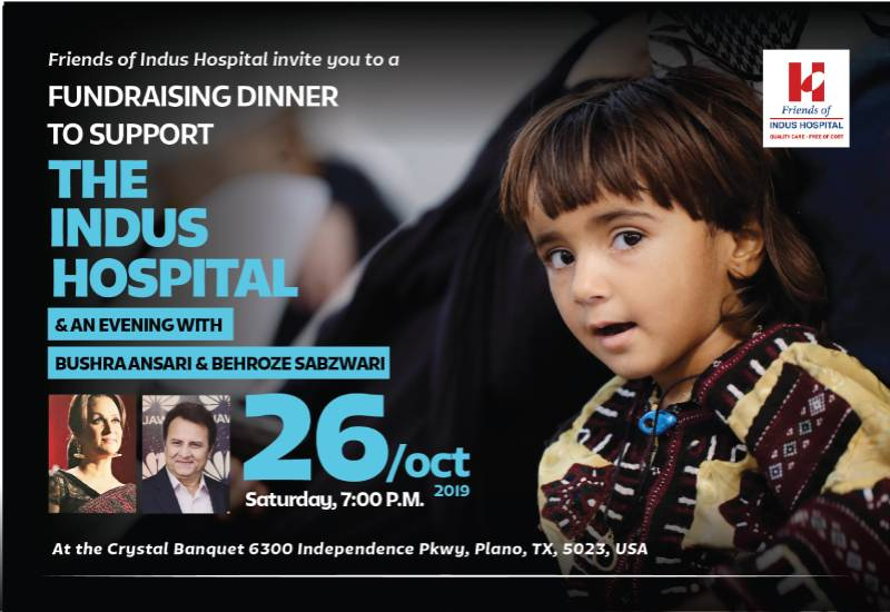 Fundraising dinner in Dallas to support Indus Health Network with Bushra Ansari and Behroze Sabzwari