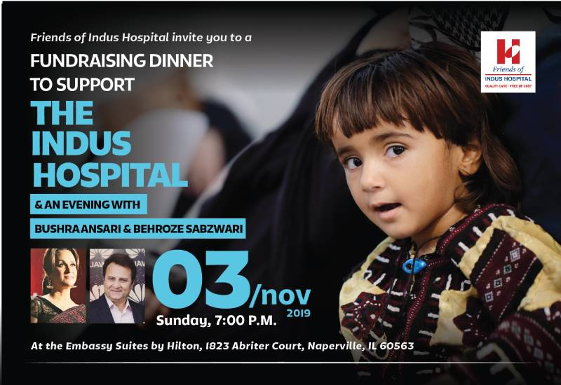 Fundraising dinner in Chicago to support Indus Health Network with Bushra Ansari and Behroze Sabzwari