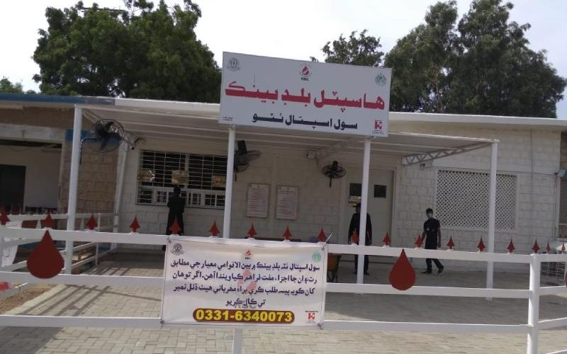 Blood Bank At Civil Hospital Thatta Now Functional Under