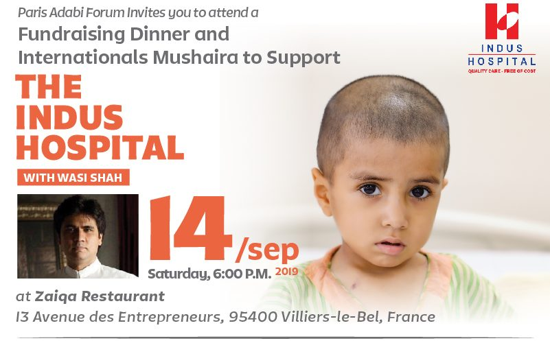 Fundraising dinner and Internationals Mushaira in Paris to support Indus Health Network with Wasi Shah