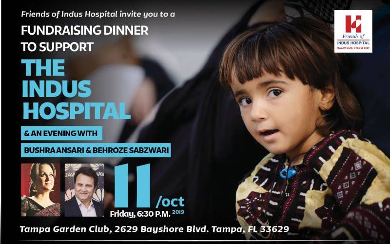 Fundraising dinner in Tampa to support Indus Health Network with Bushra Ansari and Behroze Sabzwari