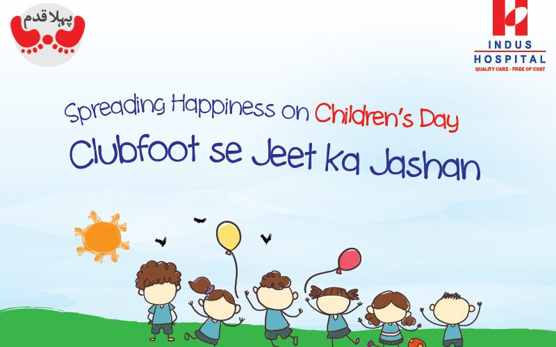 The Indus Hospital Children's Day 'Clubfoot se Jeet Ka Jashan'