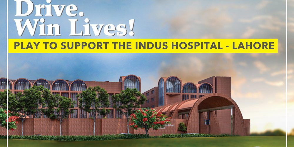 The Indus Hospital Golf Tournament 2020 | Lahore