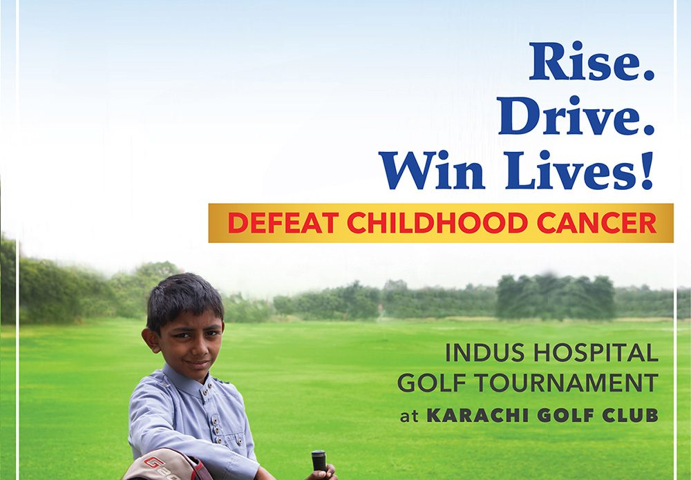 The Indus Hospital Golf Tournament 2020 | Karachi